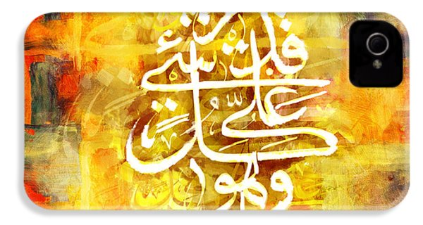 Islamic Calligraphy 015 IPhone 4 Case by Catf