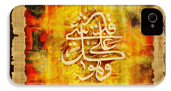 Islamic Calligraphy 030 IPhone 4 / 4s Case by Catf