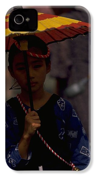 Japanese Girl IPhone 4 Case