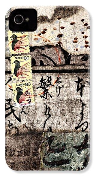 Three Bird Night Collage IPhone 4 Case