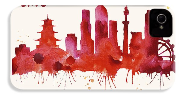 Tokyo Skyline Watercolor Poster - Cityscape Painting Artwork IPhone 4 Case by Beautify My Walls