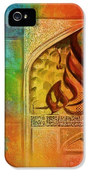 Allah IPhone 5 Case