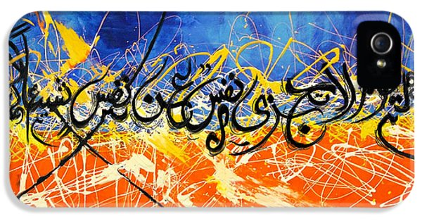 Quranic Verse IPhone 5 Case by Corporate Art Task Force