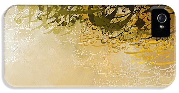 Islamic Calligraphy IPhone 5 Case by Catf