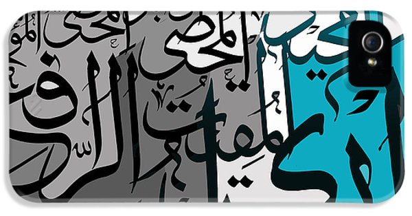 99 Names Of Allah IPhone 5 Case by Catf