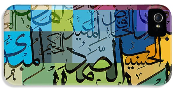 99 Names Of Allah IPhone 5 Case by Corporate Art Task Force