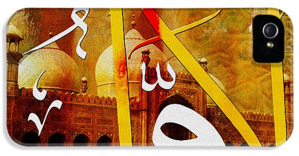 Al Awwal IPhone 5 Case by Corporate Art Task Force