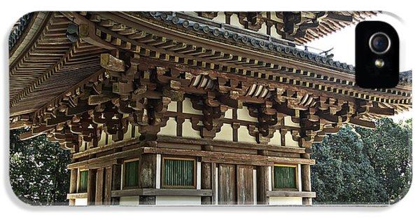 Daigo-ji Temple Pagoda 2 - Kyoto Japan IPhone 5 Case
