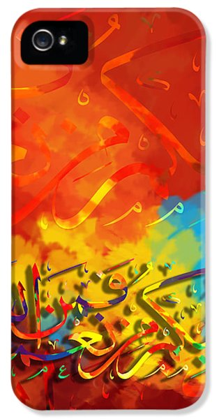 Islamic Calligraphy 008 IPhone 5 Case by Catf