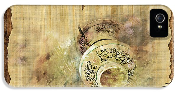 Islamic Calligraphy 037 IPhone 5 Case by Catf