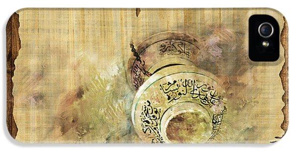 Islamic Calligraphy 037 IPhone 5 Case