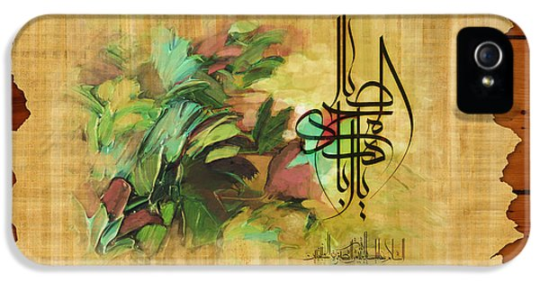 Islamic Calligraphy 039 IPhone 5 Case by Catf