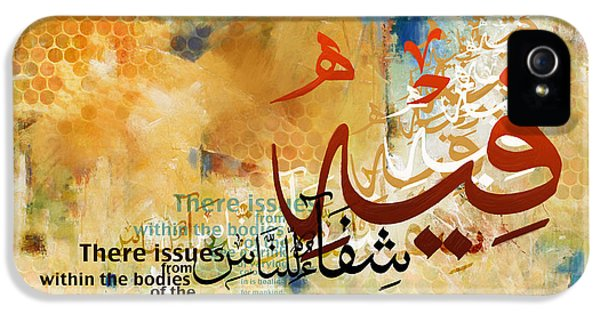 Quranic Healing Verse IPhone 5 Case by Catf
