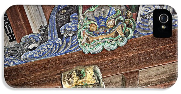 Daigoji Temple Gate Gargoyle - Kyoto Japan IPhone 5 Case