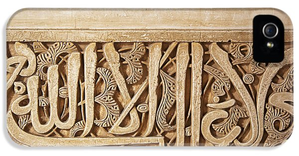 Alhambra Wall Detail4 IPhone 5 Case