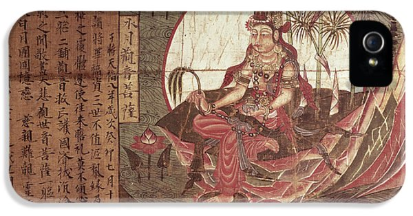 Kuanyin Goddess Of Compassion IPhone 5 Case by Chinese School