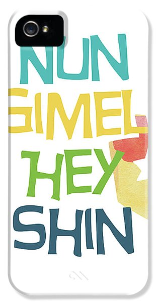 Nun Gimel Hey Shin- Art By Linda Woods IPhone 5 Case