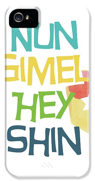 Nun Gimel Hey Shin- Art By Linda Woods IPhone 5 Case by Linda Woods