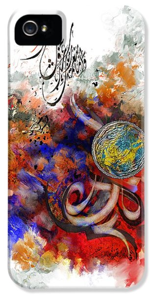 Tcm Calligraphy 6 IPhone 5 Case by Team CATF