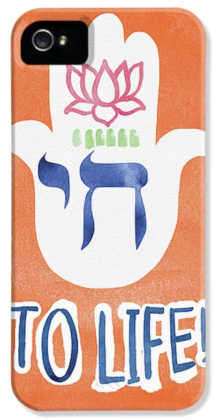 To Life Hamsa- Art By Linda Woods IPhone 5 Case by Linda Woods