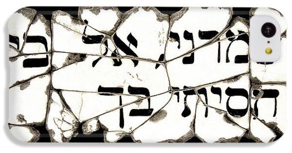 Hebrew Prayer IPhone 5c Case