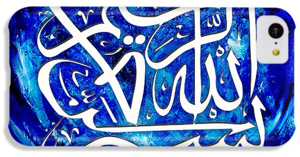 Islamic Calligraphy 011 IPhone 5c Case by Catf