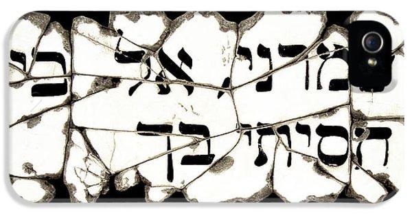 Hebrew Prayer IPhone 5s Case