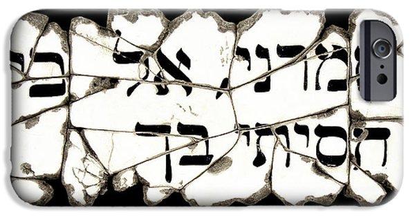 Bogdanoff iPhone 6 Case - Hebrew Prayer by Steve Bogdanoff