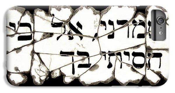 Bogdanoff iPhone 6 Plus Case - Hebrew Prayer by Steve Bogdanoff