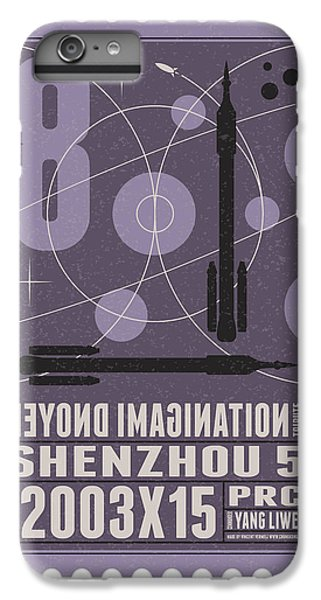 Science Fiction iPhone 6 Plus Case - Starschips 08-poststamp - Shenzhou 5 by Chungkong Art