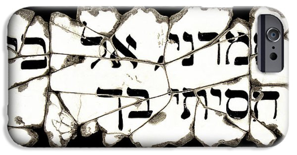 Hebrew Prayer IPhone 6s Case