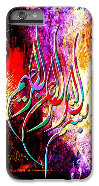 Islamic Caligraphy 002 IPhone 6s Plus Case by Catf