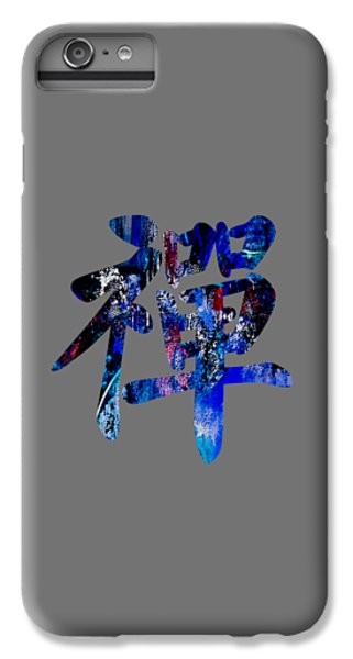 Zen IPhone 6s Plus Case by Marvin Blaine
