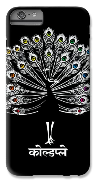Coldplay iPhone 6s Plus Case - Peacock by Leora Cia