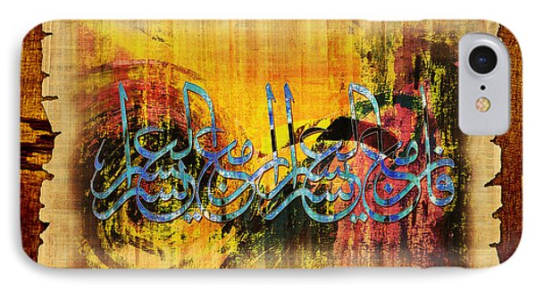 Islamic Calligraphy 028 Phone Case by Catf
