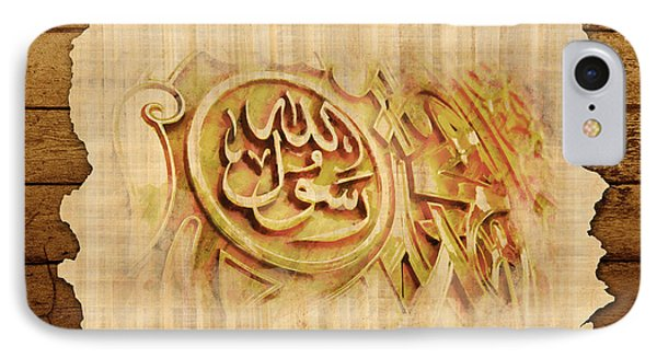 Islamic Calligraphy 036 IPhone Case by Catf