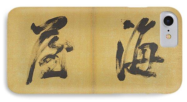 Tong Chun Hai Wu IPhone Case by British Library