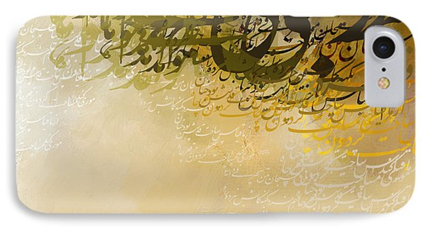 Islamic Calligraphy IPhone Case by Catf