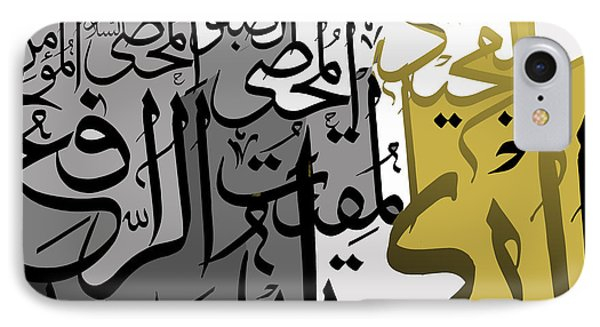 Islamic Calligraphy Phone Case by Corporate Art Task Force