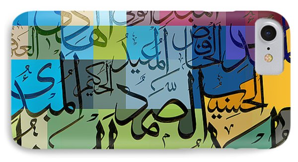 99 Names Of Allah Phone Case by Corporate Art Task Force