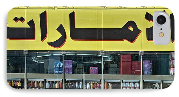 IPhone Case featuring the photograph Abu Dhabi Shopfront by Steven Richman
