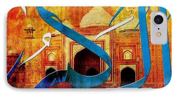 Al Hakam Phone Case by Corporate Art Task Force