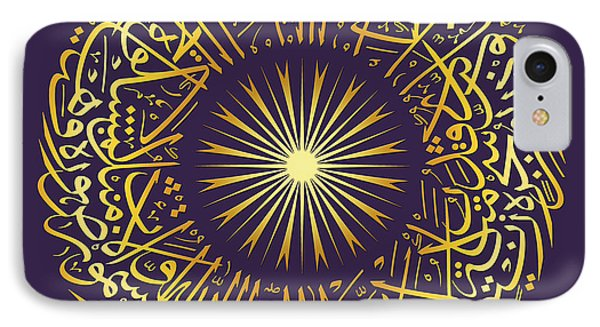 Al-noor-the Light Violet IPhone Case