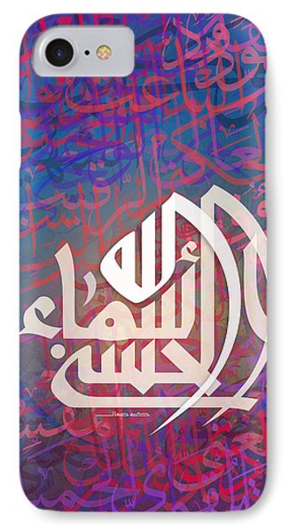 Asmaul Husna-the Beautiful Names Of God IPhone Case
