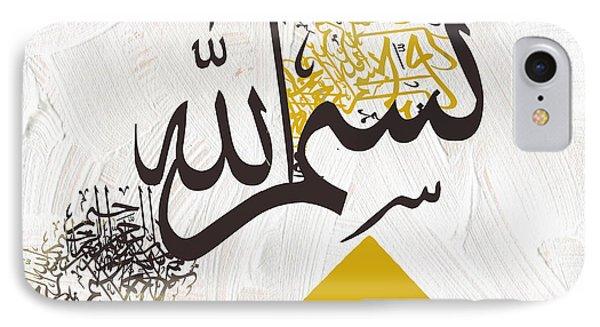 Bismillah 18d IPhone Case by Shah Nawaz