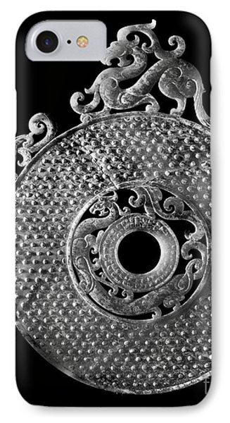 China - Jade Disk Phone Case by Granger