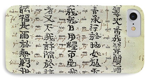 Chinese Characters IPhone Case by Middle Temple Library
