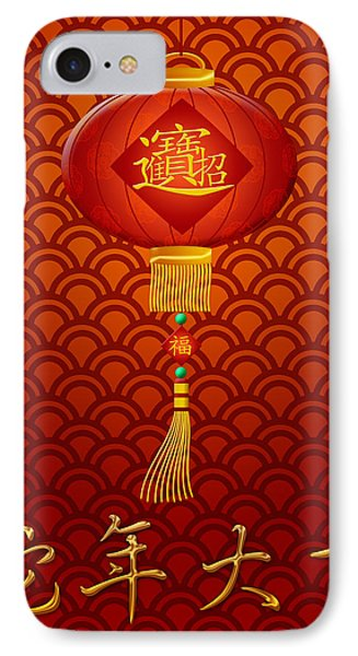 Chinese New Year Snake Lantern On Scales Pattern Background Phone Case by JPLDesigns