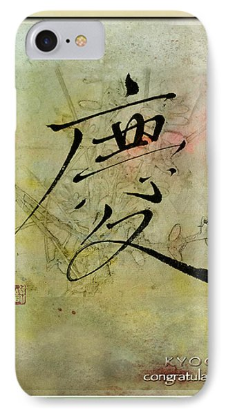 IPhone Case featuring the mixed media Congratulations - Oriental Brush Calligraphy by Peter v Quenter