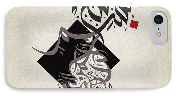 Contemporary Islamic Art 21 IPhone Case by Shah Nawaz